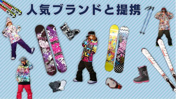 レンタル スノボ ウェア 【宅配受取OK】スノーボードウェア・スキーウェアセット レンタル
